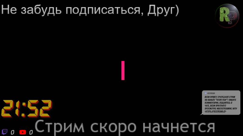 Uncharted 4 Хромакей без Chroma Key RitorPlay
