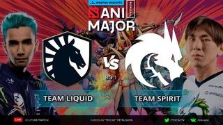 ПОСЛЕДНИЙ ШАНС🔴Team Liquid vs Team Spirit | WePlay AniMajor [RU Tekcac]