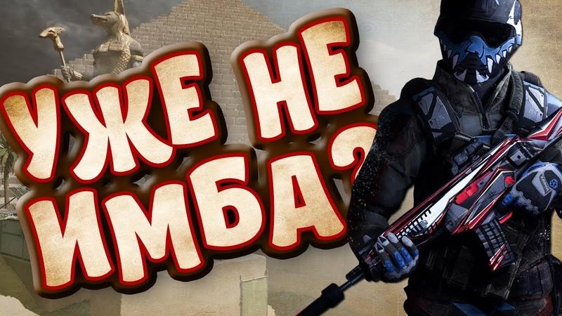 Warface БЕРЕТТА УЖЕ НЕ ИМБА Beretta ARX160 РМ ВАРФЕЙС