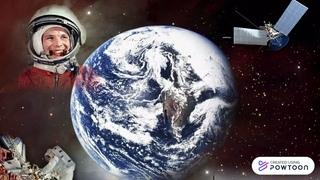 Этапы освоения космоса