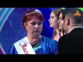 КВН Город Пятигорск - Конкурс красоты