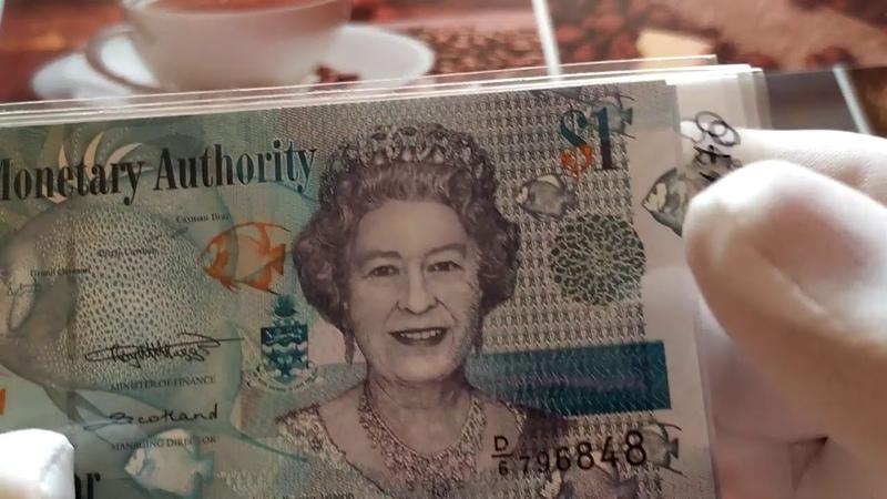 Приобретение банкнот на аукционе Мешок
