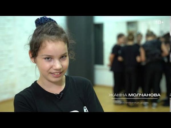 Геля Блохина и Жанна Молчанова о занятиях