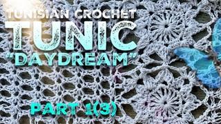 Туника крючком Daydream / Тунисское вязание / Tunisian crochet tunic pattern, part 1