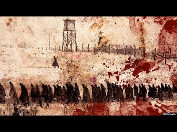 Про лагерь смерти и горючесть человеческих тел