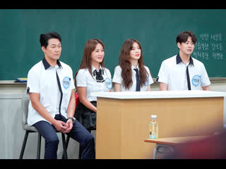 Знающие братья /Ask Us Anything /Knowing Brother ep 242 (рус.саб)