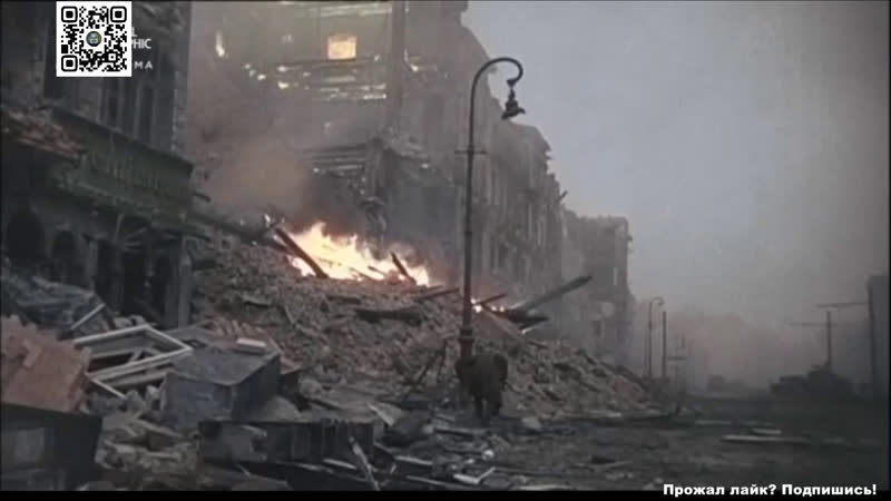 Апокалипсис Вторая мировая война Развязывание войны