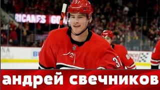 Свечников забил первый гол за 7 матчей! - реакция в США