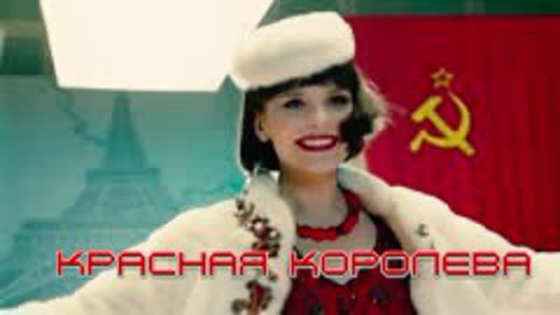 Красная королева 1 12 Серия Сериал Мелодрама