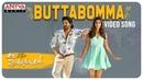 AlaVaikunthapurramuloo ButtaBomma Video Song Allu Arjun Trivikram Thaman Ft Armaan Malik