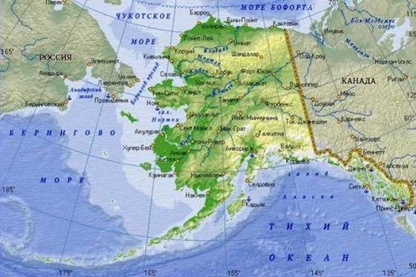 Кто и как продавал Аляску 30 марта 1867 года в Вашингтоне был подписан договор о продаже Россией Аляски и Алеутских островов Соединенным Штатам Америки.О продаже Аляски ходят тысячи мифов.