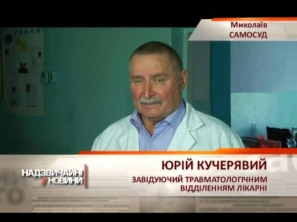 В Николаеве вора посадили на цепь и пытали каленым железом Чрезвычайные новости 20 05