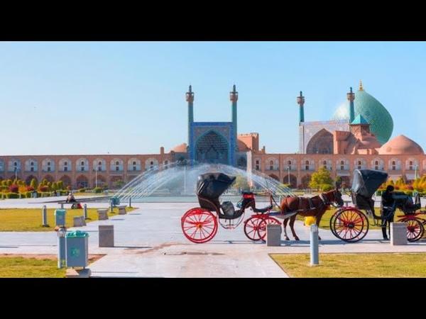 Включение площади Имама в Исфахане в список объектов мирового культурного наследия в мире