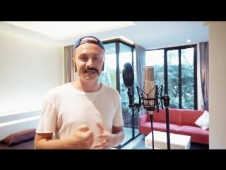 Русский кавер песни portugal. the man feel it still от проекта radio tapok
