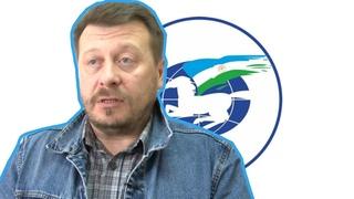 """Никита Савельев: решение вопроса о заповеднике """"Шульган-таш"""" должно опираться на общественное мнение"""