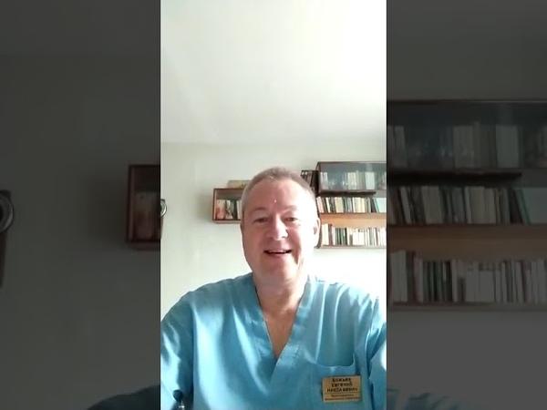 Как устроен мир Доктор Евгений Божьев