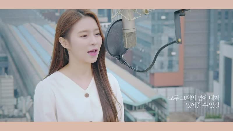 Cover ELKIE 엘키 of CLC 씨엘씨 ♬ IU 아이유 I Give You My Heart 마음을 드려요 Crash Landing On You OST Part 11