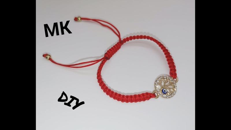МК браслет с коннектором красная нить