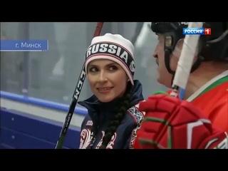Александр Лукашенко и его сын интервью РОССИЯ 1 ЭКСКЛЮЗИВ | Действующие Лица с Наилей Аскер Заде