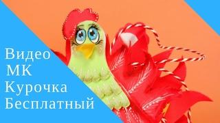 """Бесплатный видео мастер класс: """"Курочка-сумочка к Пасхе)"""