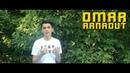 Omar Arnaout - Ahla Kelma (Official Video)
