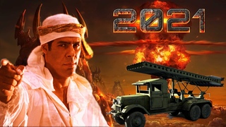 Command and Conquer: Generals Zero Hour Continue Patch  Hot Version