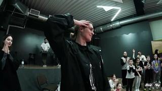 Ирина Кононова, судейский выход по хип-хопу, Step Up Dance Fest 2021 (Irina SNCH judge hiphop solo)