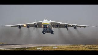 Ан-225 МРИЯ. Новый рейс. Киев-Кабул-Карачи. Красивый взлет, ночная посадка в Кабуле и красивые виды