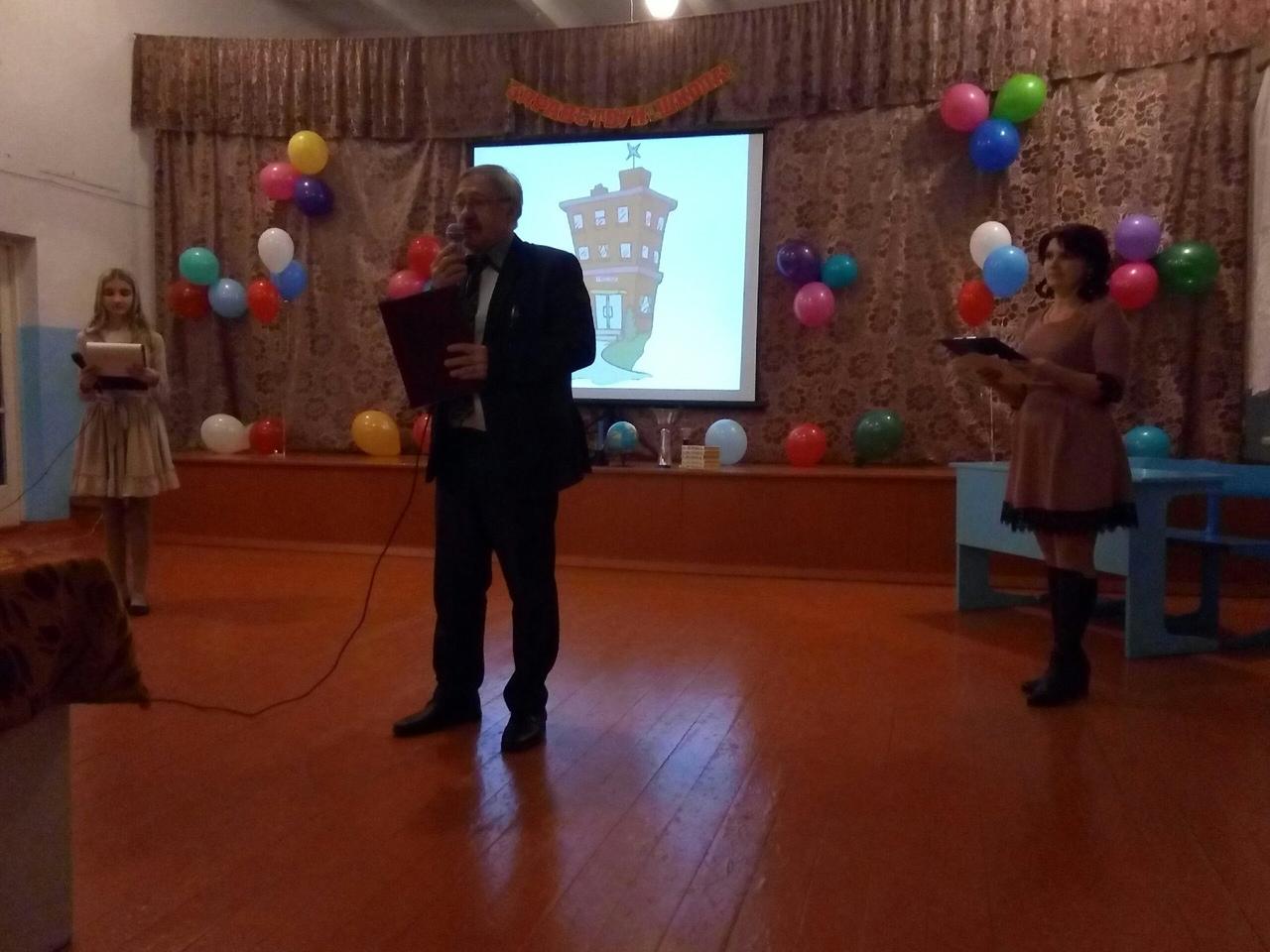 Выступление директора школы