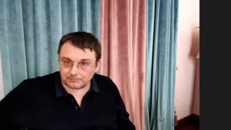 Е.А. Федоров о критике соратников
