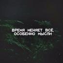 Личный фотоальбом Ольги Яковлевой