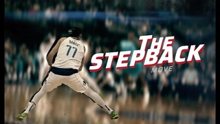 The History of The Step Back Signature Move