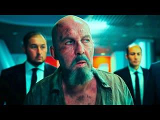 Шугалей 2 (2020) трейлер