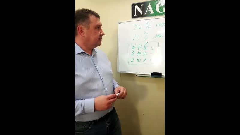 Прямой эфир с главным технологом НАГРО Александром Батраком