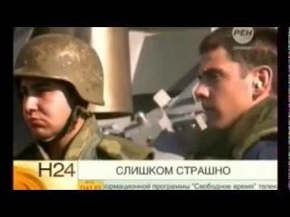 Новые подробности как фронтовой бомбардировщик СУ 24 унизил эсминец ВМС США Дональд Кук Черное море