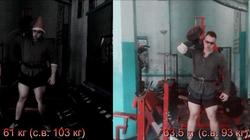 Дамбл 61 с в 103 кг кг vs Дамбл 63 5 кг с в 93 кг