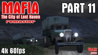 Прохождение #11   Mafia: The City of Lost Haven - Загородная прогулка