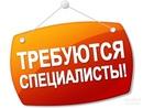 Объявление от Yury - фото №1