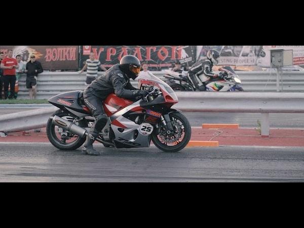 Uralgon race in Nizhniy Novgorod StreetFun SRAD vs CBR1000RR