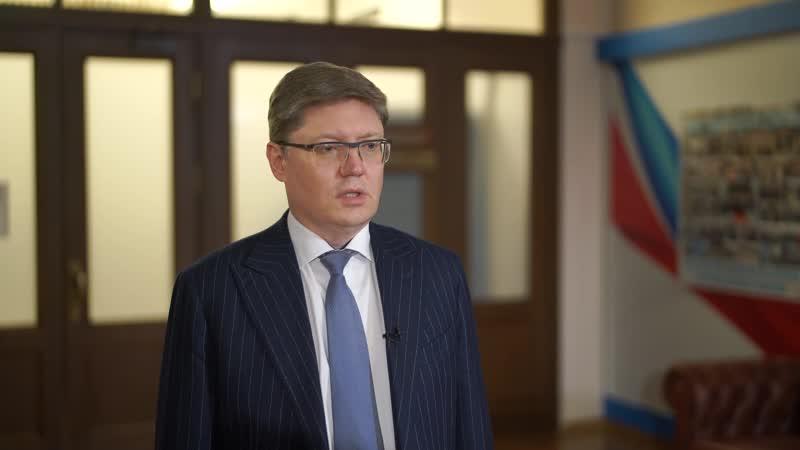 Андрей Исаев об удаленной работе 27 11 2020