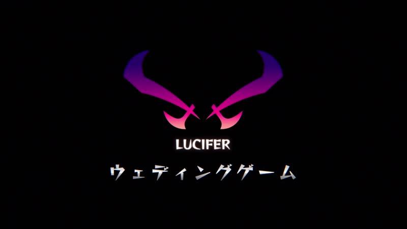 Люцифер: Продолжение Эпизод 3 [ Монстр аниме TV | Серия 53]