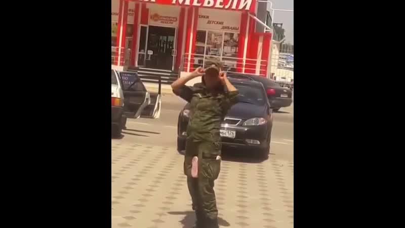 Наши военные нас берегут 😐⠀
