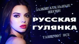 НОВИНКИ ШАНСОНА 2020 / очень красивые песни для души !!! Послушайте!!!