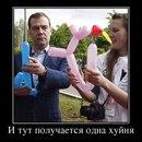 Фотоальбом Лизаветы Шайтаровой