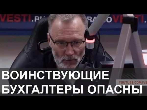 Почему мы боимся слова «русский»? Глобалисты чувствуют угрозу России и стремятся её уничтожить