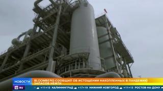 Перебои в добыче нефти начались в Иране после землетрясения