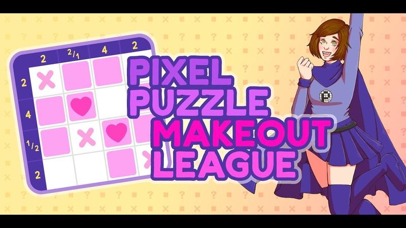 Pixel Puzzle Makeout League Тизер Трейлер