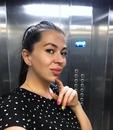 Личный фотоальбом Анастасии Андриановой