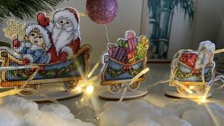 27. ЗИМНЕ-ВЫШИВАЛЬНЫЙ ВЛОГ. часть 1| новогодние финиши, главный старт 2021, покупки