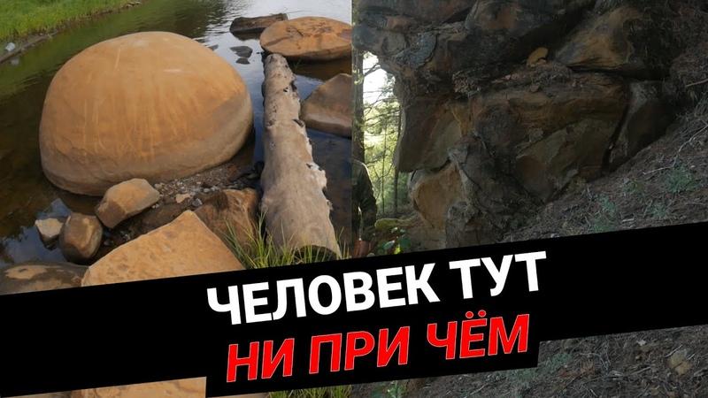 КАМНИ Яйца ДИНОЗАВРОВ и Каменная голова